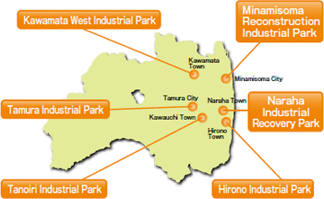 Industrial parks established using the Fukushima reconstruction promotion subsidy